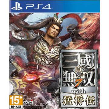 PS4 真‧三國無雙 7 with 猛將傳 (亞洲中文一般版)