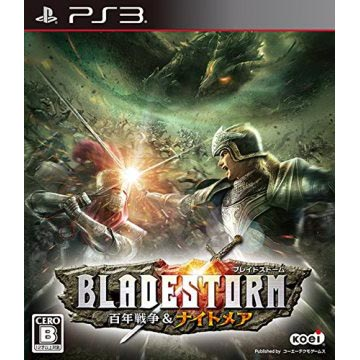 PS3 BLADESTORM:百年戰爭 & 夢魘魔境 (亞洲日文版)