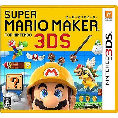 3DS 超級瑪利歐製作大師 for N3DS (日規主機專用)