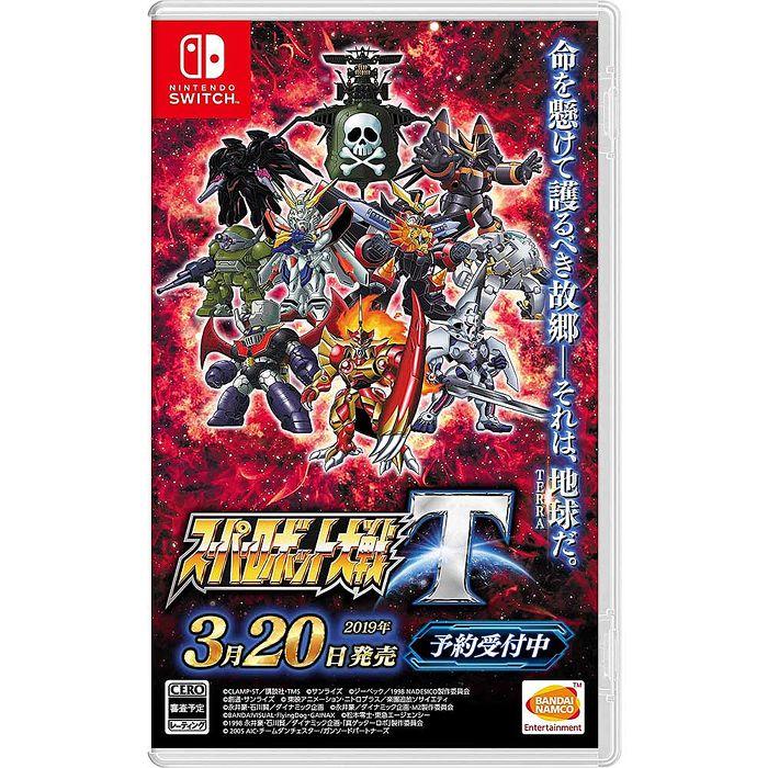 預購 NS 任天堂 Switch 超級機器人大戰 T 平價版 中文版 (預計10月31日發售)