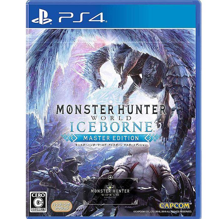 PS4 魔物獵人 世界:Iceborne (中文版)