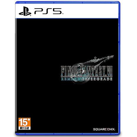 PS5 Final Fantasy VII Intergrade 重製版 (中文版)