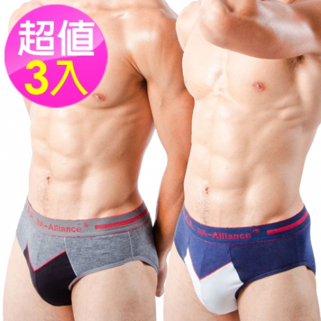 【3A-Alliance】男性撞色風格基本款三角男內褲 M3012 (3件組)