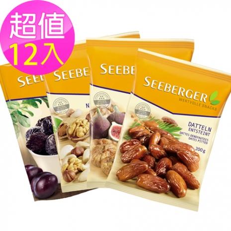 【SEEBERGER】12入促販-頂級天然果乾組(無花果+黑棗+椰棗+綜合堅果各3入)