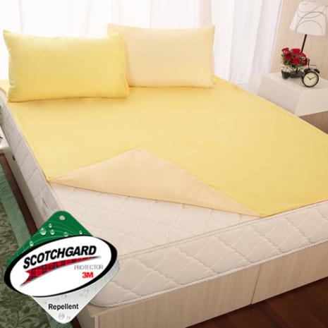 【HomeBeauty】冬夏雙面機能保潔墊-加大-陽光黃