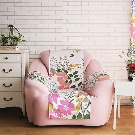 【ICE PAD】涼感精梳棉輕便型沙發保潔墊-1人座-蝶飛舞