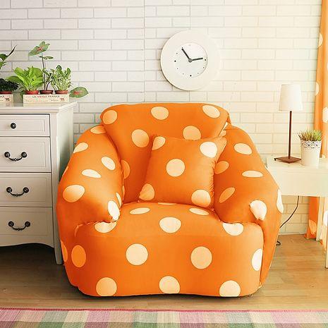 【HomeBeauty】超涼感冰晶絲印花彈性沙發罩-水玉點點-1人座-粉橘