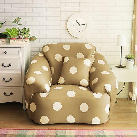 【HomeBeauty】超涼感冰晶絲印花彈性沙發罩-水玉點點-1人座-咖啡