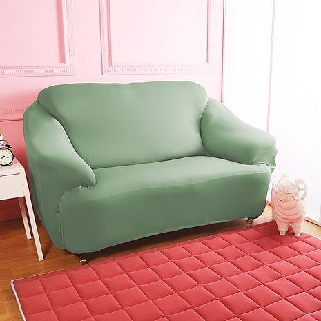 【Homebeauty】涼感防蚊日本大和彈性沙發罩-2人座-含羞綠(特賣)