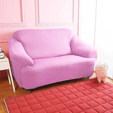 【Homebeauty】涼感防蚊日本大和彈性沙發罩-2人座-山櫻粉(特賣)