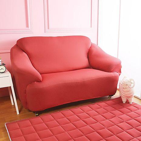 【Homebeauty】涼感防蚊日本大和彈性沙發罩-2人座-朱槿紅(特賣)