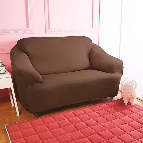 【Homebeauty】涼感防蚊日本大和彈性沙發罩-2人座-樹木咖(特賣)