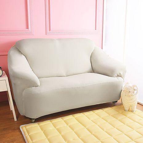 【Homebeauty】涼感防蚊日本大和彈性沙發罩-2人座-花崗灰(特賣)