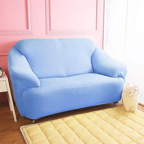 【Homebeauty】涼感防蚊日本大和彈性沙發罩-2人座-藍風鈴(特賣)
