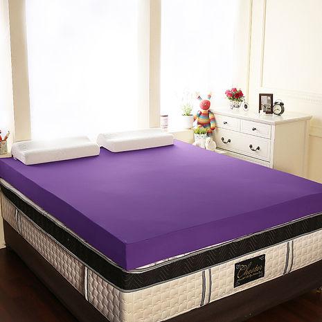 【契斯特】 恆溫絲12公分釋壓記憶床墊-雙人5尺-八色可選朱青紅