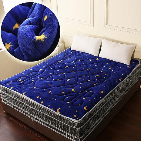 【HomeBeauty】法蘭絨保暖厚墊-加大6尺-八色可選可愛童心