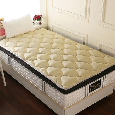【契斯特】3M防潑水小樽日式床墊-單人3尺-三色可選(特賣)象牙白