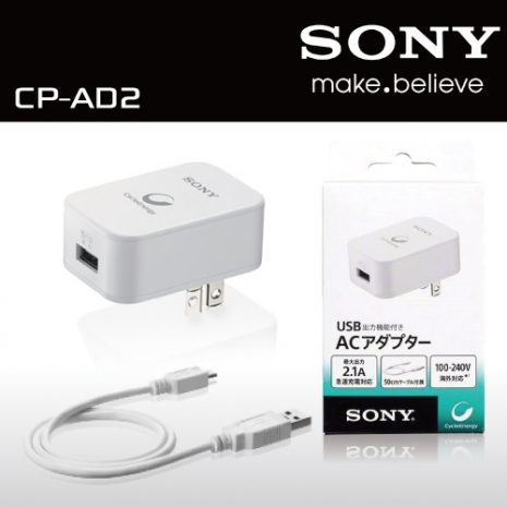 【SONY】 CP-AD2 原廠 2.1A 旅行充電組~旅充頭 +Microusb傳輸線/旅充/快充/手機/平板/行動電源