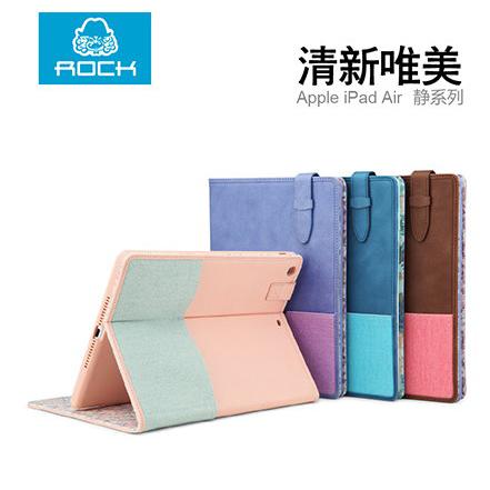 【ROCK 】Apple iPad Air/iPad 5 靜系列 側掀式皮套/保護套~ 深藍色
