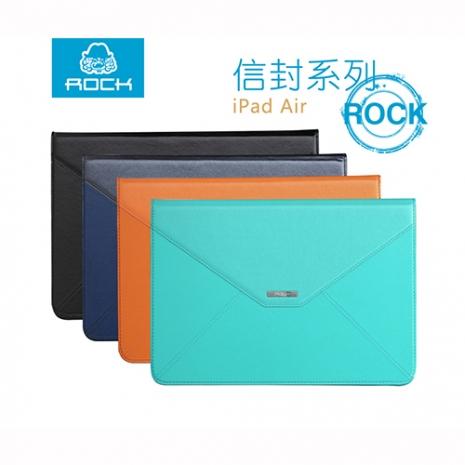 【ROCK 】Apple iPad Air/iPad 5 信封系列 側掀式皮套/保護套淺藍色