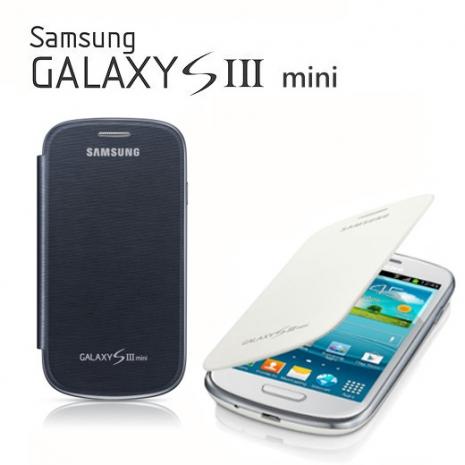 公司貨【三星原廠】Samsung Galaxy S3 mini / i8190 側翻式皮套白色