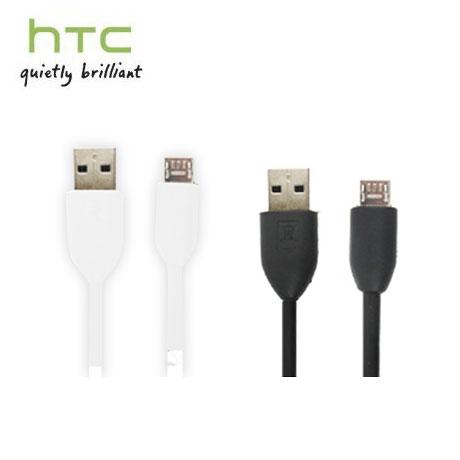 裸裝【HTC】Micro USB 充電傳輸線 (DCM410)(簡訊活動)