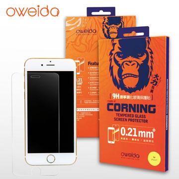 【oweida】sony Xperia Z5 Premium 康寧玻璃 螢幕保護貼 0.21mm .-手機平板配件-myfone購物