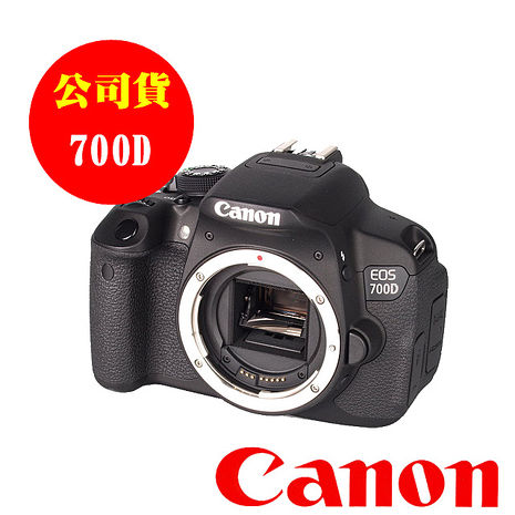 【CANON】700D BODY 單機身 翻轉觸控螢幕(公司貨)