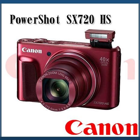 CANON PowerShot SX720 HS SX720HS (公司貨) - 送32G記憶卡+專用鋰電池組
