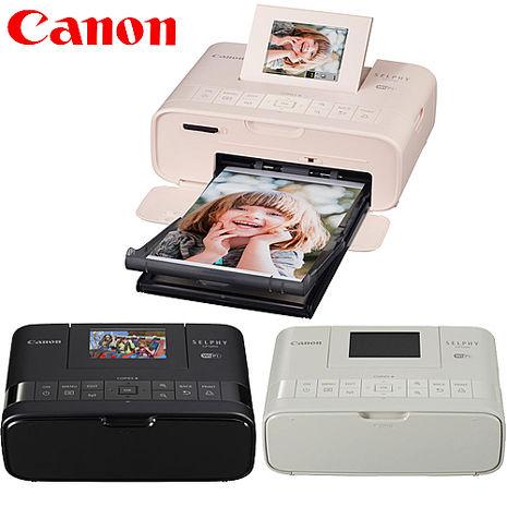 Canon SELPHY CP1200 相片印表機 (公司貨)-內附RP-54相紙