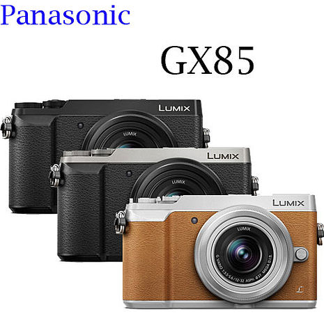 PANASONIC GX85 BODY 單機身 全新五軸防震 4K微單眼 (公司貨)黑色