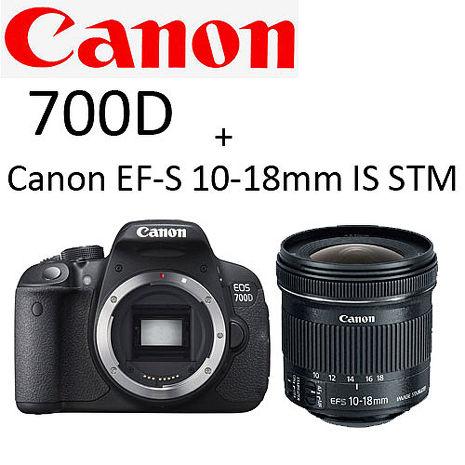 Canon 700D單機身+ EF-S 10-18mm 廣角鏡組 (公司貨)
