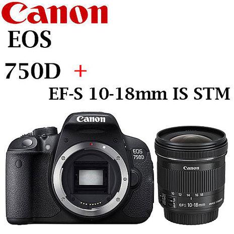 Canon 750D單機身 + EF-S 10-18mm IS STM 廣角鏡(公司貨)