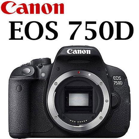 Canon EOS 750D body 單機身(公司貨)