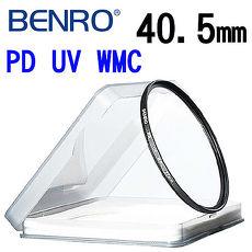 BENRO 百諾 PD UV WMC 40.5mm 抗耀光奈米鍍膜保護鏡