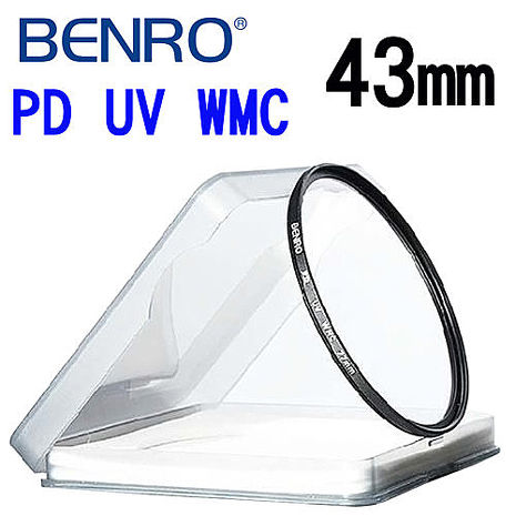 BENRO 百諾 PD UV WMC 43mm 抗耀光奈米鍍膜保護鏡