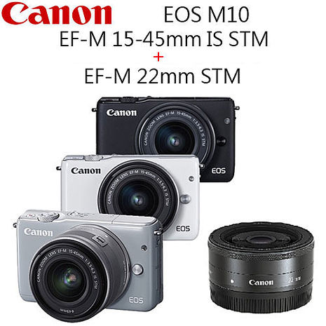 Canon EOS M10 EF-M 15-45mm + 22mm 雙鏡組(中文平輸) 灰色