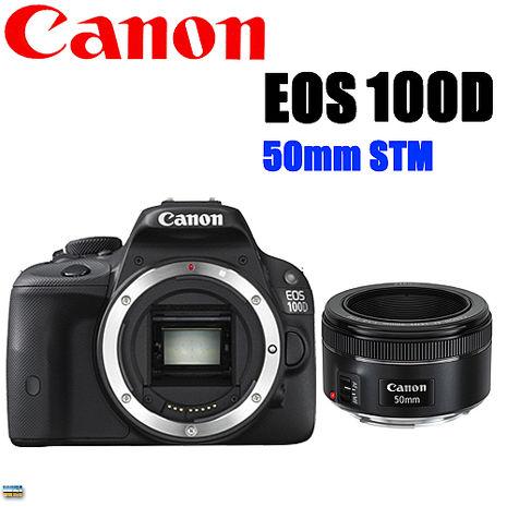 Canon EOS 100D 單機身 + 50mm F1.8 STM(中文平輸)-相機.消費電子.汽機車-myfone購物