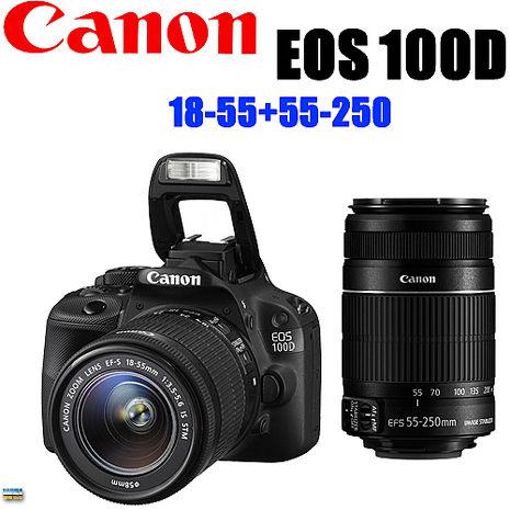 Canon EOS 100D 18-55mm IS STM+55-250 IS II 雙鏡組(中文平輸)-相機.消費電子.汽機車-myfone購物