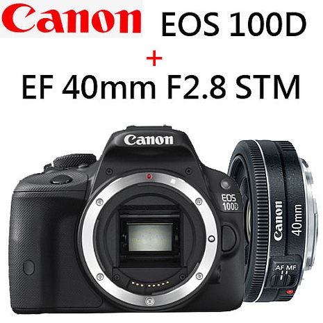Canon EOS 100D 單機身 + 40mm F2.8 STM 餅乾定焦鏡組(中文平輸)