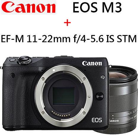 Canon EOS M3 單機身 + EF-M 11-22 mm f/4-5.6 IS STM 超廣角變焦鏡頭組(公司貨) 黑色