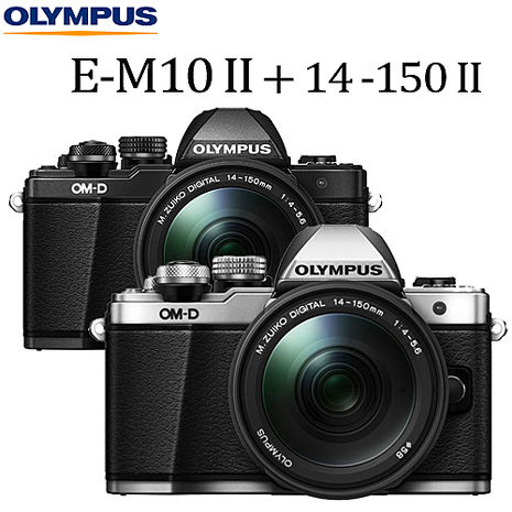 OLYMPUS OM-D E-M10 Mark II +14-150mm II 旅遊鏡組 (公司貨)