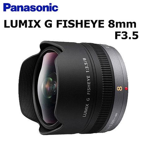 PANASONIC LUMIX G FISHEYE 8mm/F3.5魚眼鏡頭 H-F008(公司貨)