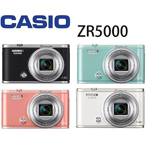 CASIO EX-ZR5000 WIFI 翻轉自拍美顏相機(中文平輸)