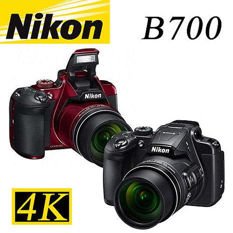 NIikon COOLPIX B700 60倍光學變焦機(中文平輸)