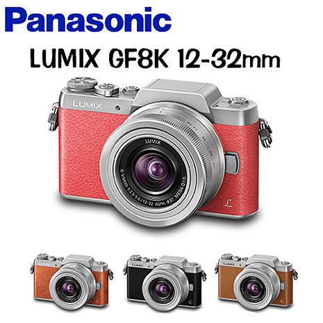 PANASONIC GF8K  12-32mm 平輸中文