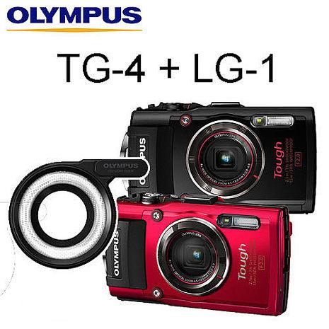 OLYMPUS STYLUS TG-4 防水數位相機 + LG-1 環型LED輔助燈   (公司貨)