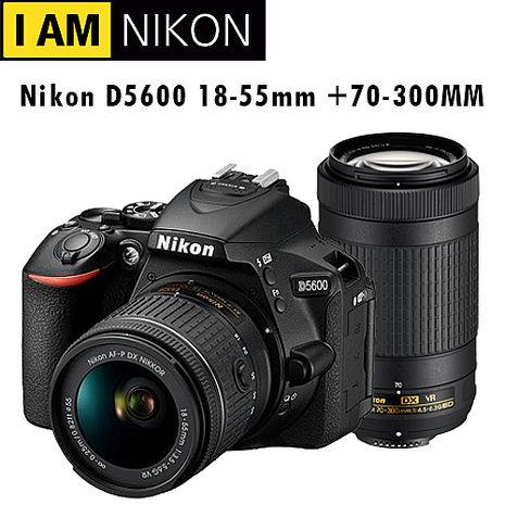 Nikon D5600 18-55mm +70-300mm 雙鏡組(公司貨)