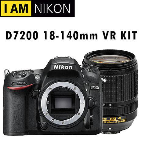 Nikon D7200 18-140 VR  旅遊鏡組 (公司貨)