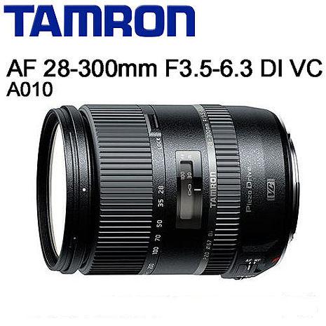 TAMRON AF 28-300mm F3.5-6.3 VC ( 公司貨 ) ★A010-相機.消費電子.汽機車-myfone購物